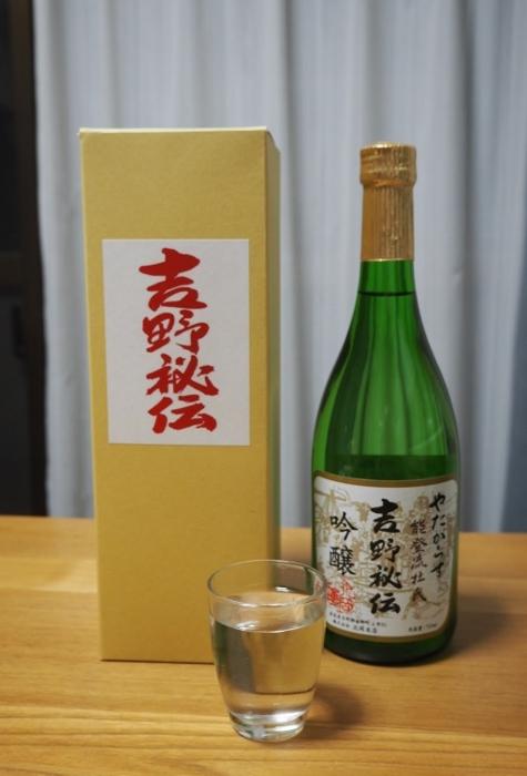 八咫烏 (475x700).jpg