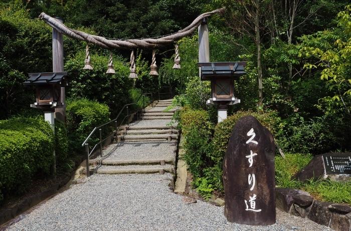 大神神社5 (700x462).jpg