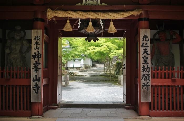 神峯山寺2 (700x463).jpg