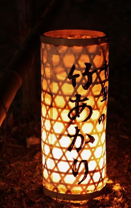 竹あかり1 (442x700).jpg
