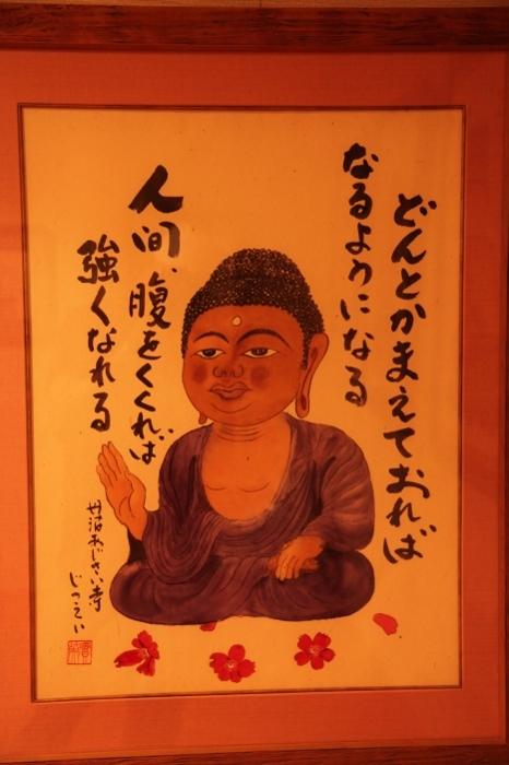観音寺10 (466x700).jpg