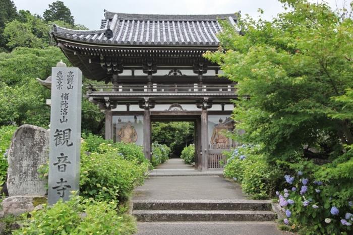 観音寺 (700x466).jpg