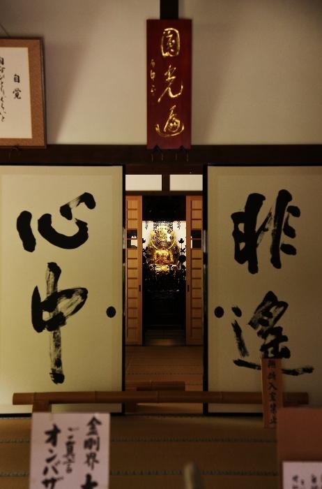 観音寺9 (462x700).jpg